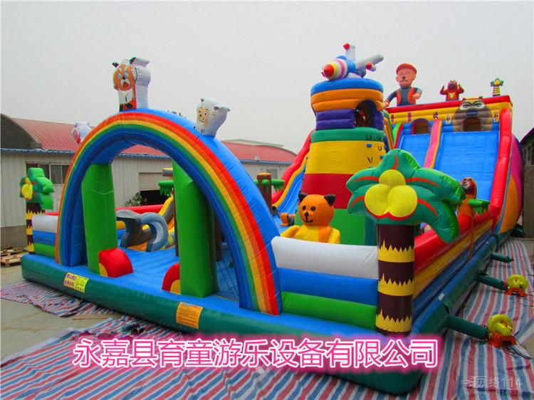 育童户外游乐大型儿童充气城堡蹦跳床