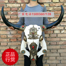Natural cow skull coated copper decorations