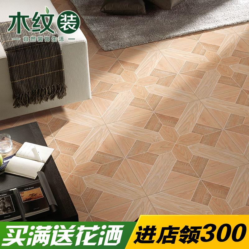 木纹装简约地砖拼花砖