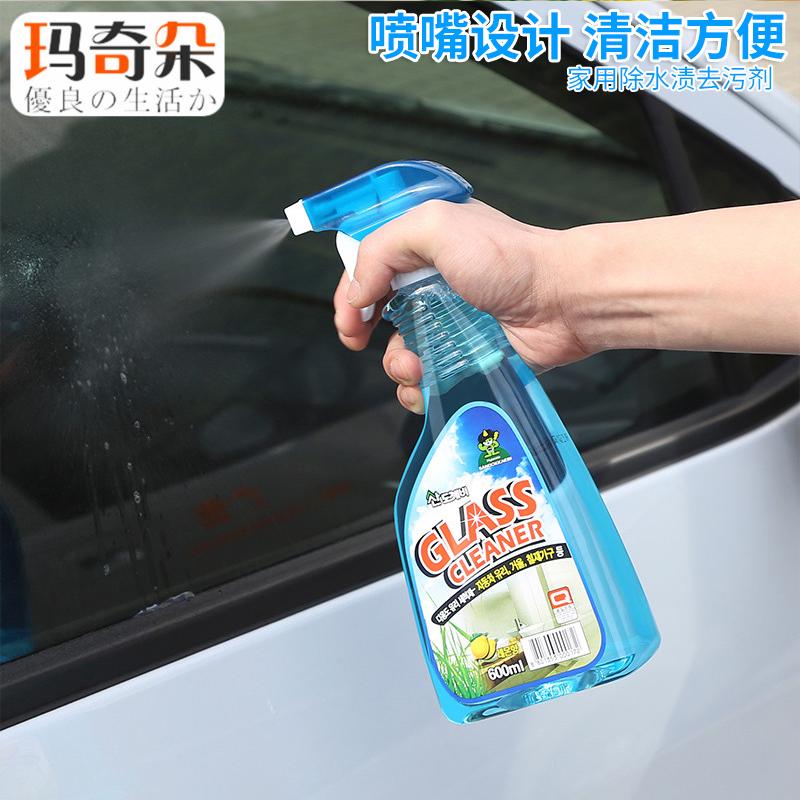 玛奇朵淋浴房玻璃清洁剂8801353000172