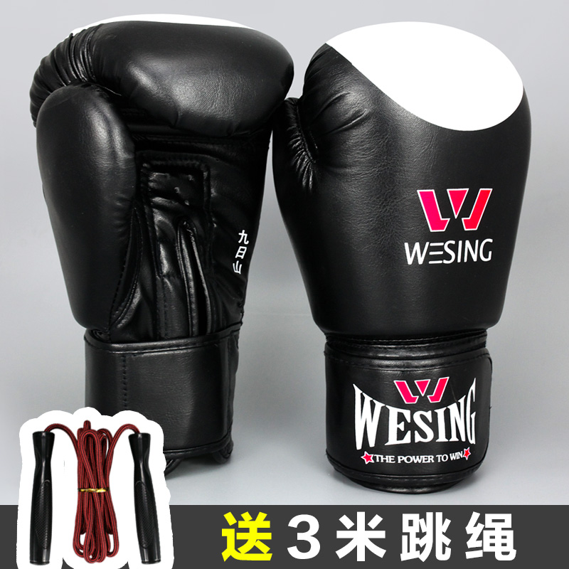 Jiuri mountain adult child Sanda combat Muay Thai boxing gloves boxing gloves professional training punching bag gloves