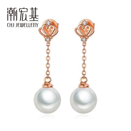 【可抵200元券】潮宏基珠宝 宝冠 红18K珍珠耳钉