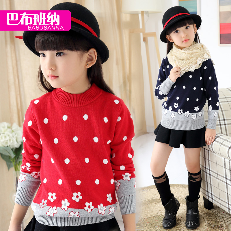 Children's sweater Babubanna bn15dm808 2016