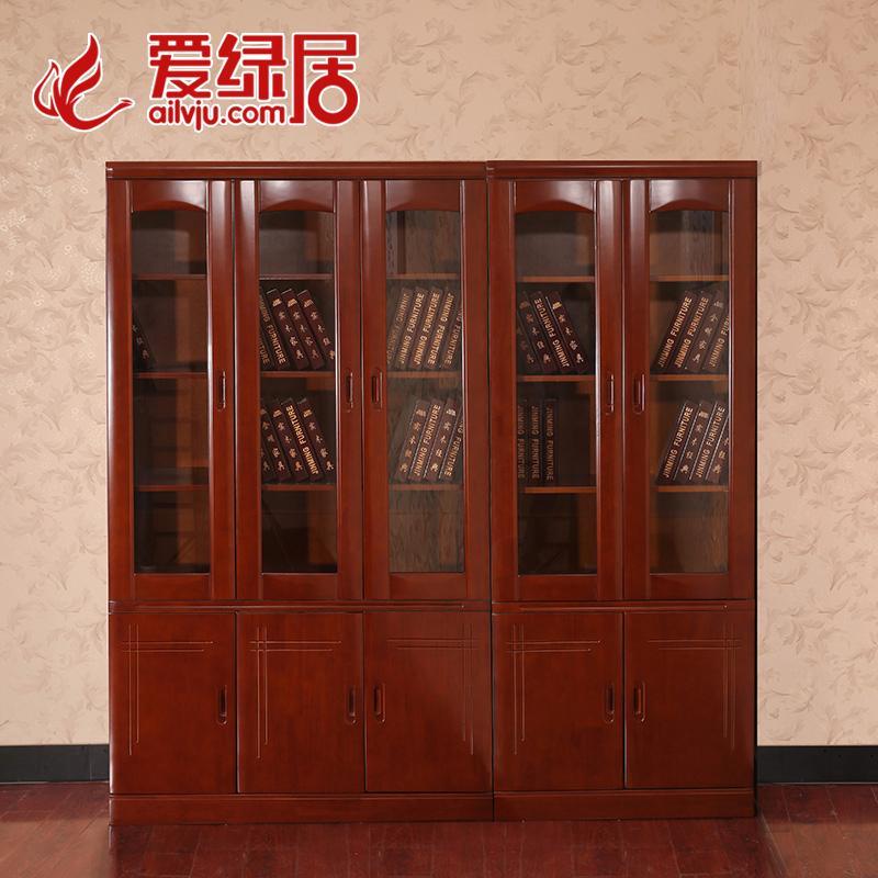 爱绿居现代中式象牙白实木书柜