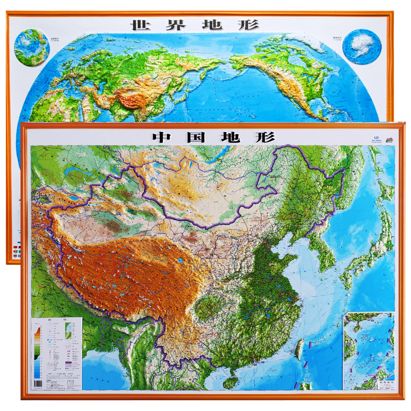 D Bump Map Linked To The World Terrain China Terrain Carved - World topography