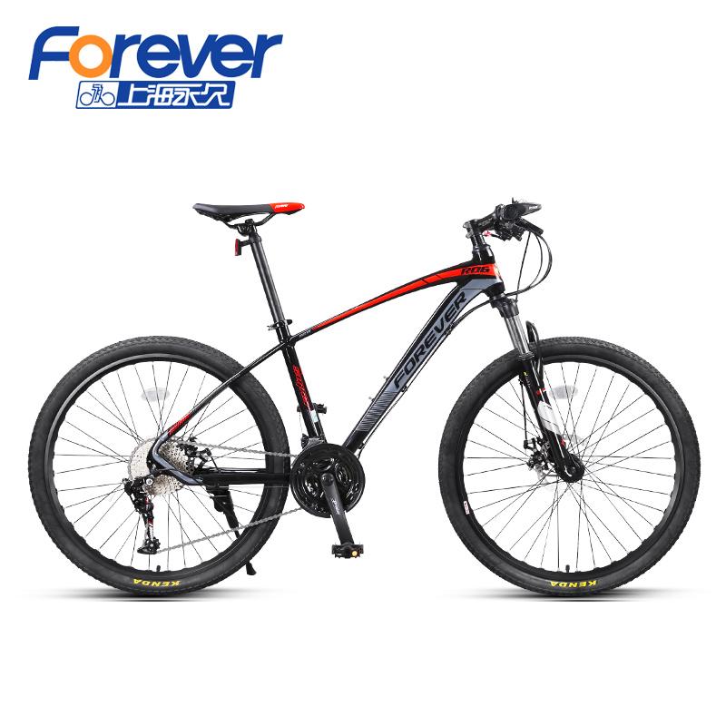 永久山地车自行车单车33变速男女士成人学生青少年越野赛车R06-4