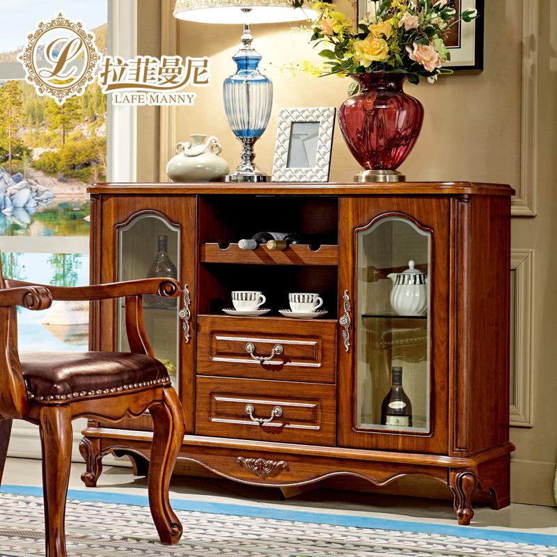 拉菲曼尼家具美式乡村双门酒柜NX003