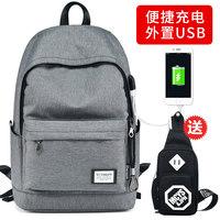 木村耀司韩版双肩包男时尚休闲旅行背包运动电脑校园书包大学生潮