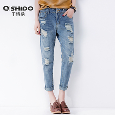 Jeans for women Thousands of poems