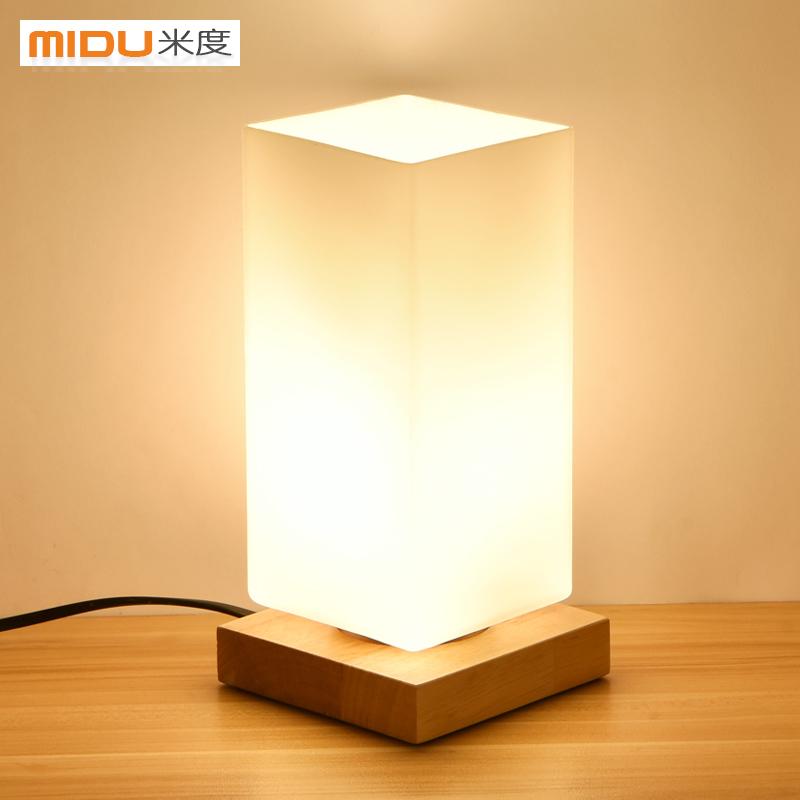 米度北欧原木台灯MD04167b