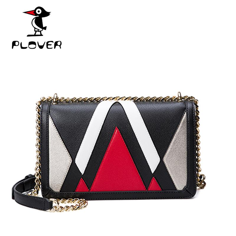 Plover明星同款链条包小方包几何撞色包包女2017新款斜挎单肩女包