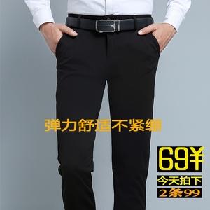 夏季男士西裤修身小脚裤薄款弹力黑色潮流商务休闲裤直筒裤韩版