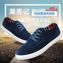 秋冬季男鞋潮流休闲鞋 系带板鞋