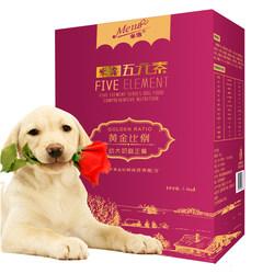 米洛黄金比例 泰迪金毛阿拉斯加幼犬狗粮 狗粮小型犬狗主粮2.5kg
