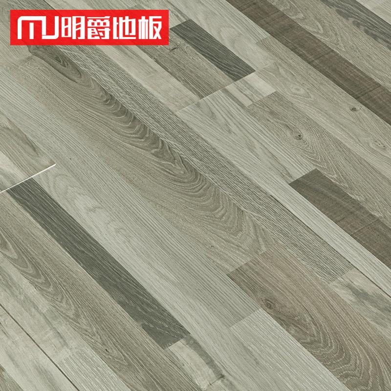 明爵强化复合地板p802