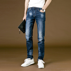 Jeans for men Acura a002