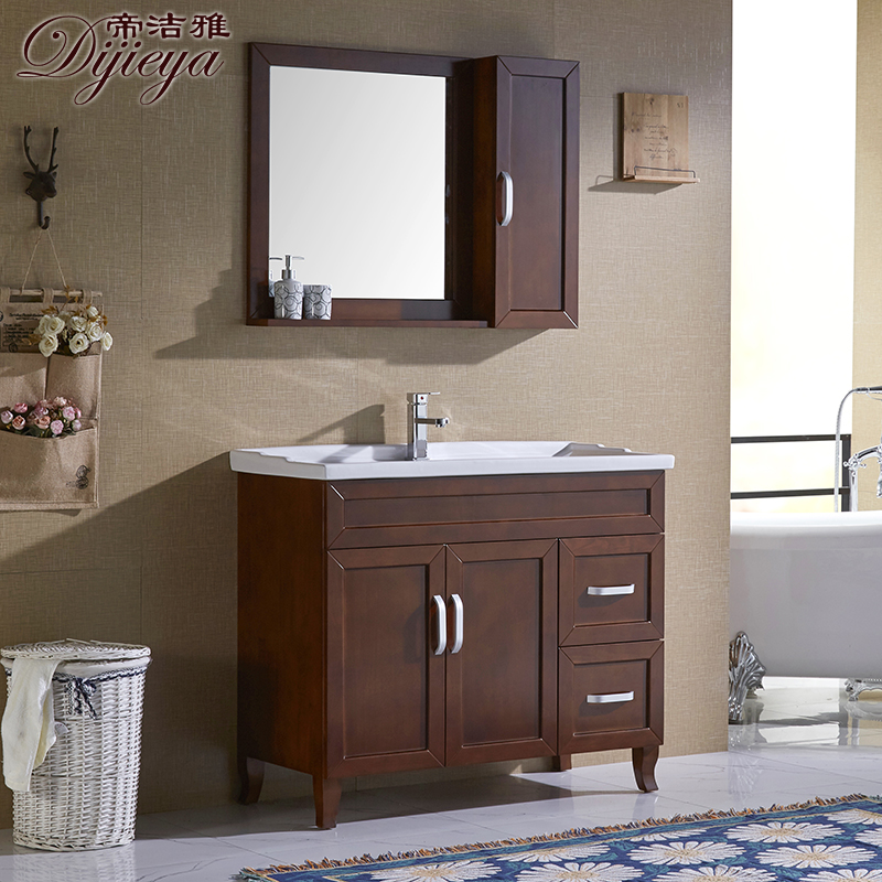 现代简约新中式浴室柜落地实木卫生间洗漱台组合卫浴柜洗手面盆柜