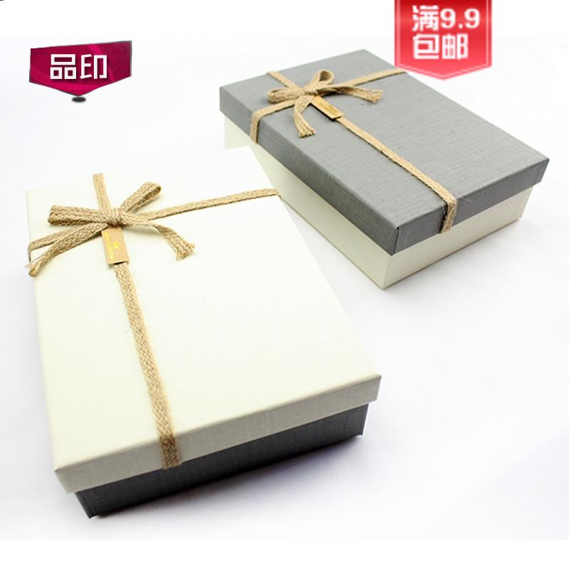 创品印长方形礼品盒A91307-51