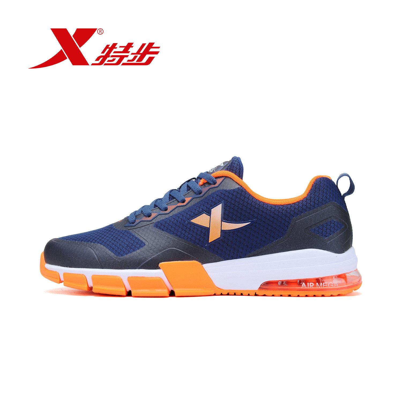 Кроссовки для бега Xtep 2016 984219520109