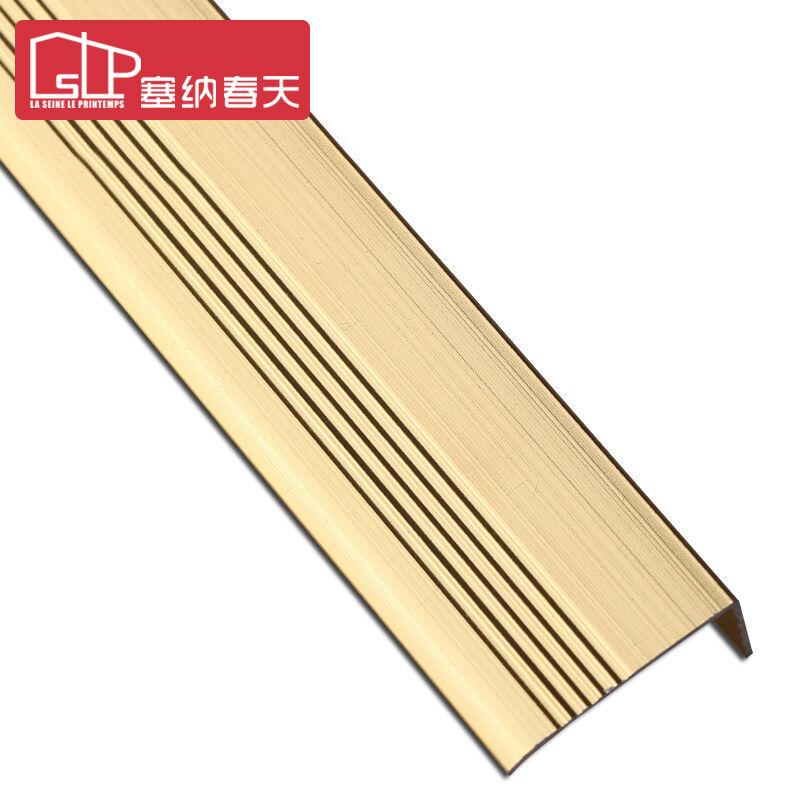 塞纳春天木收边条楼梯扣瓷砖包边条