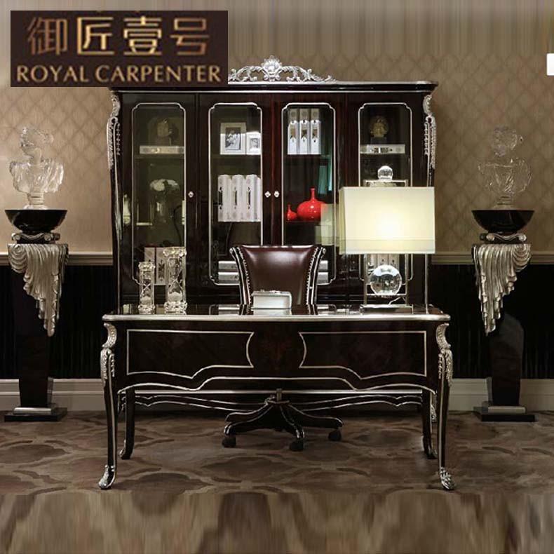 御匠壹号新古典实木雕花书柜DJ-3060