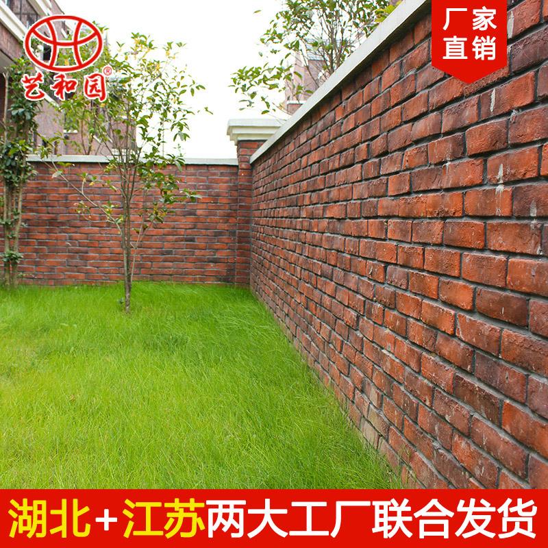 艺和园简约砖82005