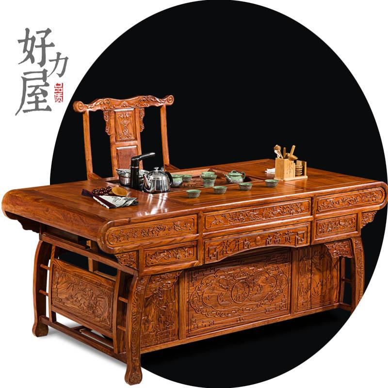 好力屋全实木中式红木功夫茶台六件套富贵茶台