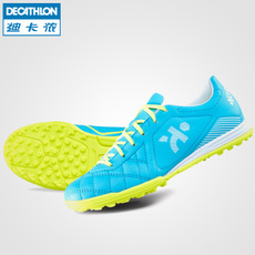 бутсы Decathlon TF KIPSTA