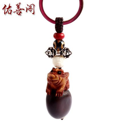 天然缅茄菩提子手工雕三足金蟾钥匙扣挂件汽车钥匙链包挂男女饰品