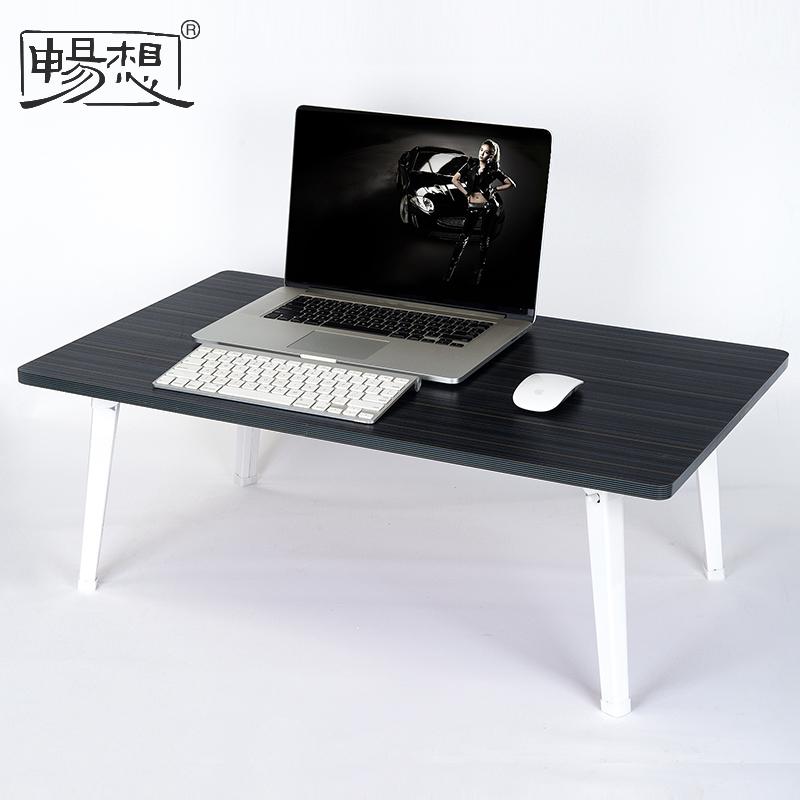 加大床上用电脑桌笔记本桌可折叠懒人桌学生宿舍学习小书桌游戏桌