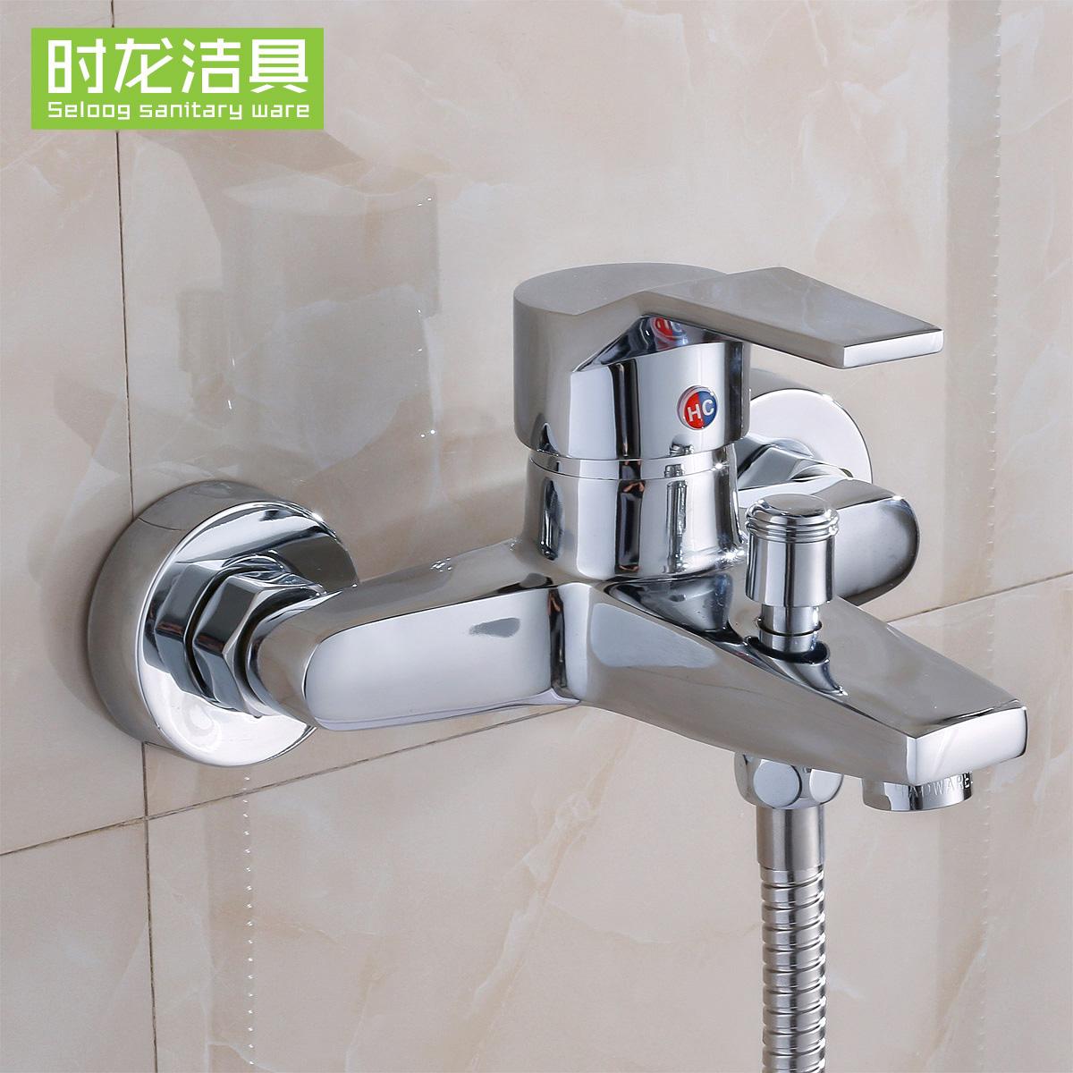 时龙卫浴全铜冷热花洒S510002