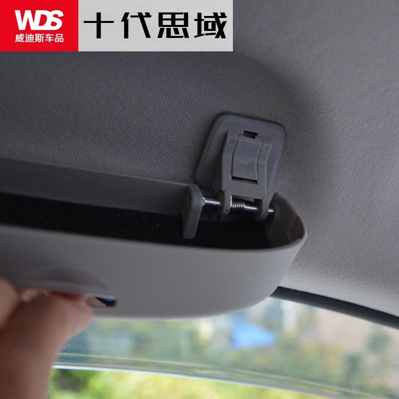 16-18款十代思域专用眼镜盒 本田新思域改装驾驶位司机置物眼镜盒