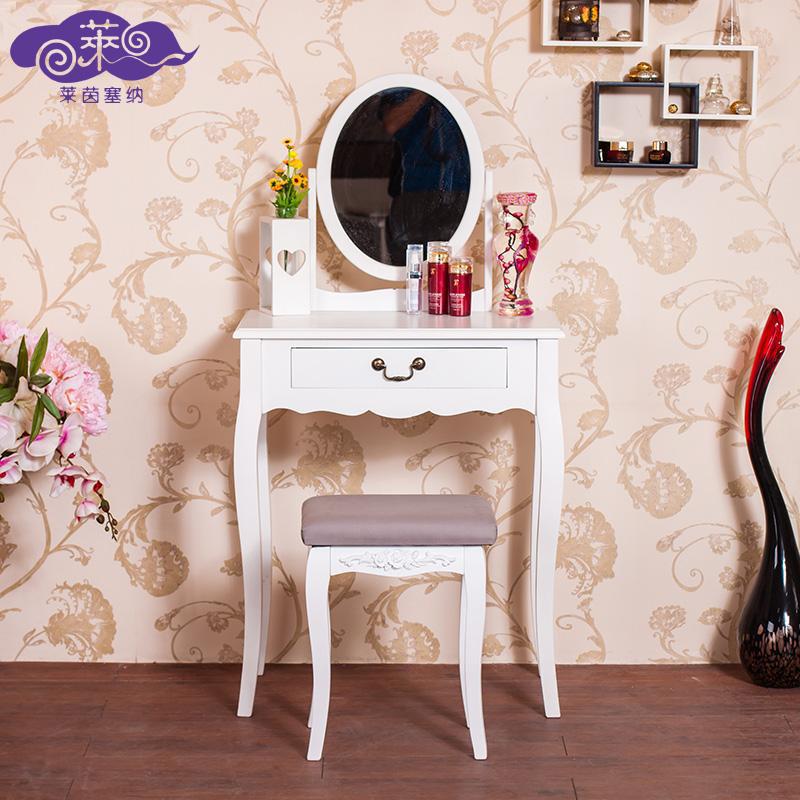 莱茵塞纳白色实木梳妆桌JY-HYZ18