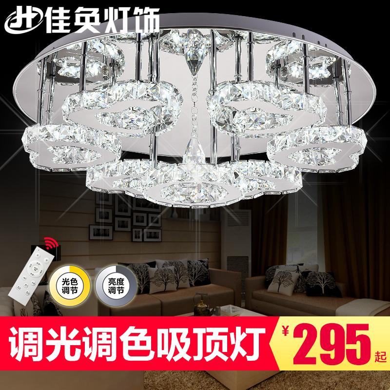 佳奂现代简约led长方形水晶灯8001-1