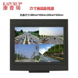康普瑞21寸液晶监视器 视频监控显示器 替代TCL创维三星CRT显像管