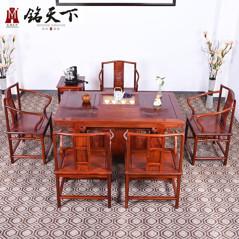 艺铭天下红木茶桌C-86010