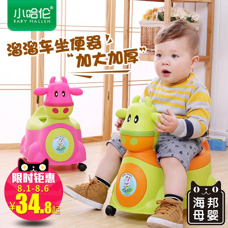 小哈伦加大号儿童坐便器婴儿座便器女宝宝马桶幼儿小孩男便盆尿盆