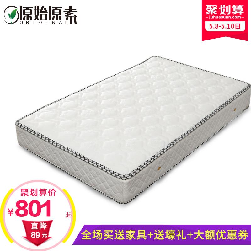 原始原素3e椰棕天然乳胶床垫CD-012