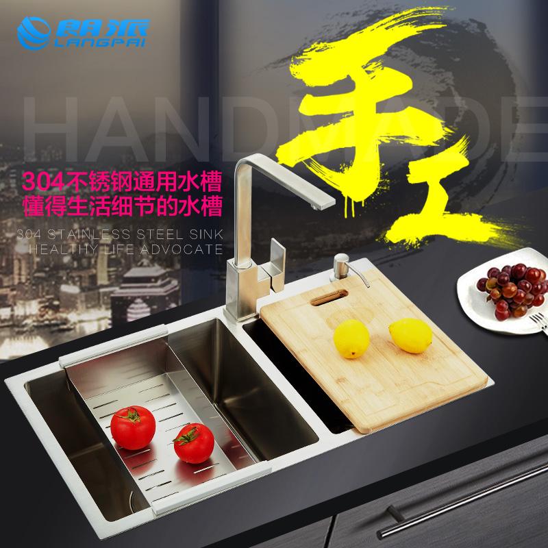 朗派不锈钢水槽洗菜盆洗碗池T59000