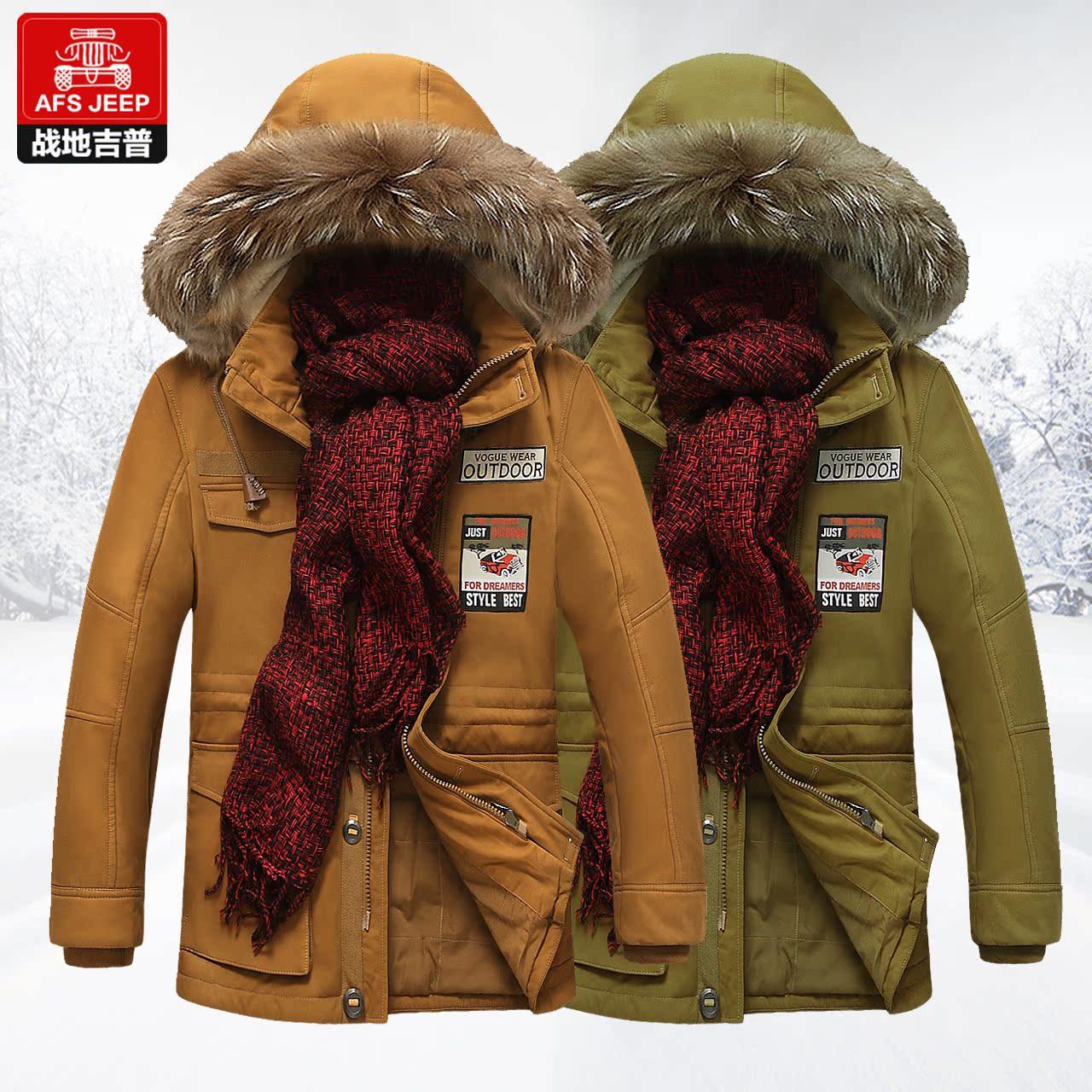 Купить Куртку Джип В Москве
