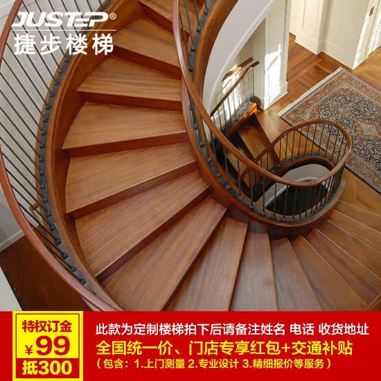 捷步产品实木铁艺旋转复式室内楼梯扶手zj489300