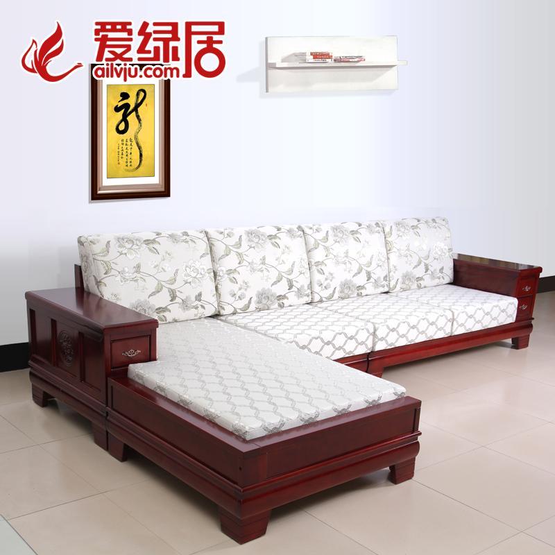 爱绿居新中式实木转角沙发YLSJ*2039sf