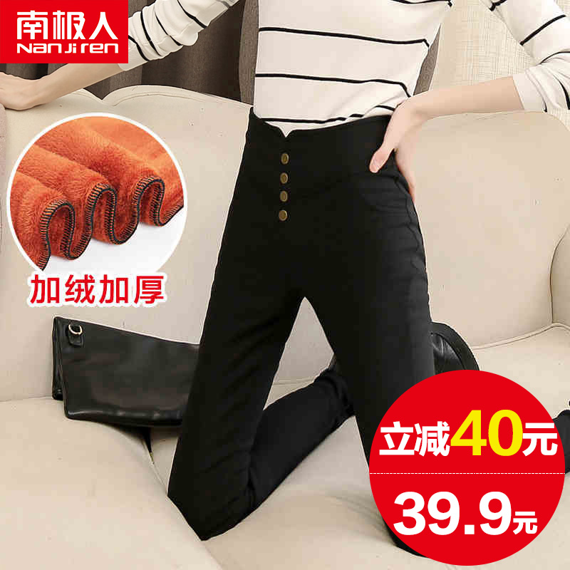 Leggings NGGGN nhh6f50022