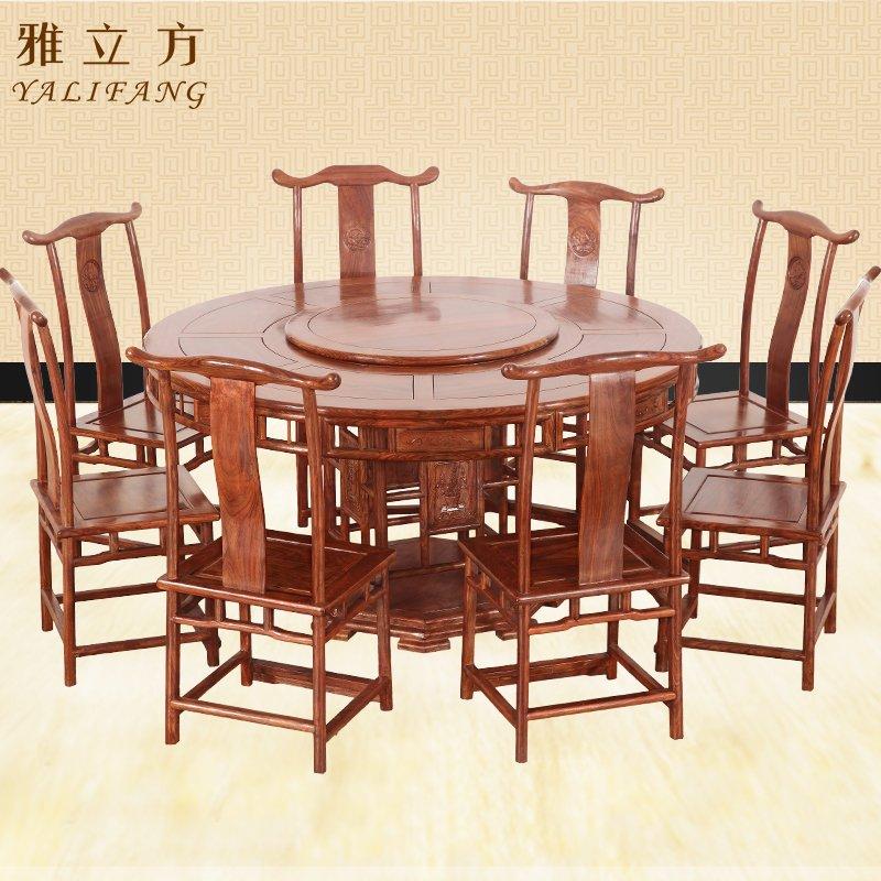 雅立方红木家具仿古实木圆形餐桌YLF/47