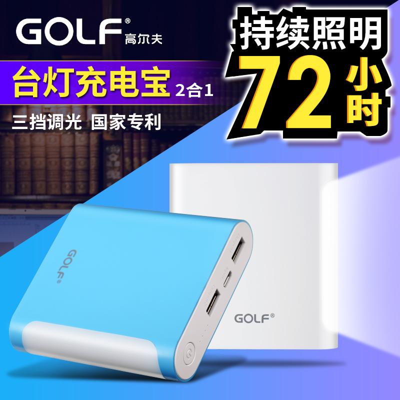 鑫楚天数码专营店_GOLF/高尔夫品牌