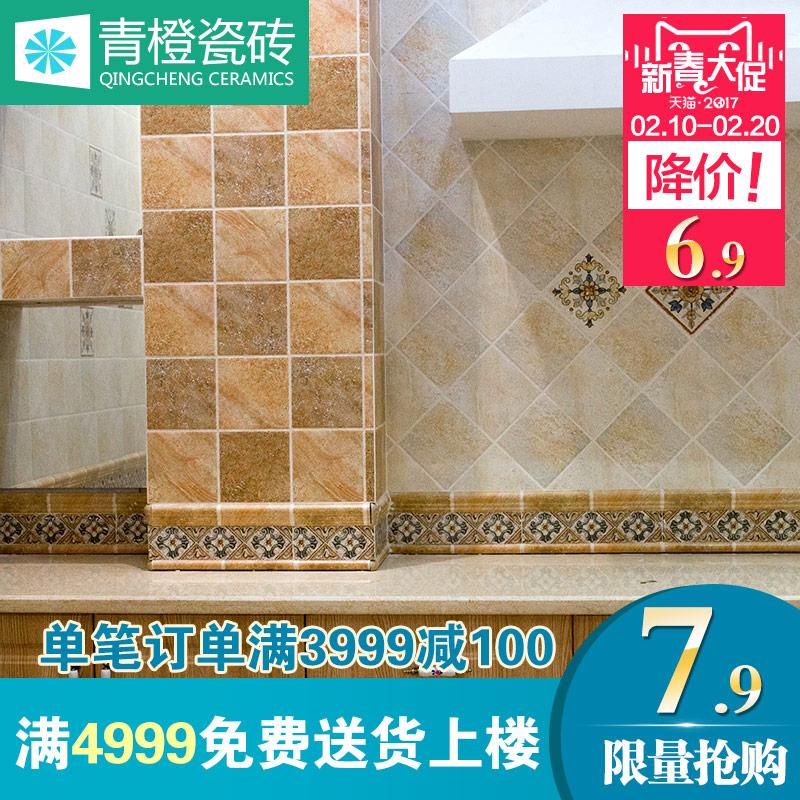 青橙瓷砖釉面砖QC33919