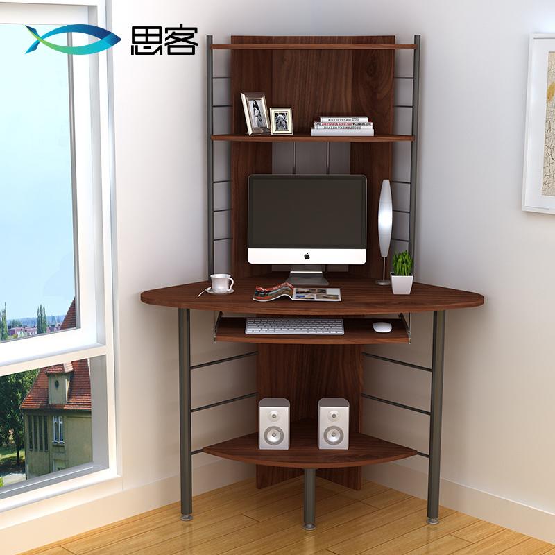 思客简约韩式电脑桌12030