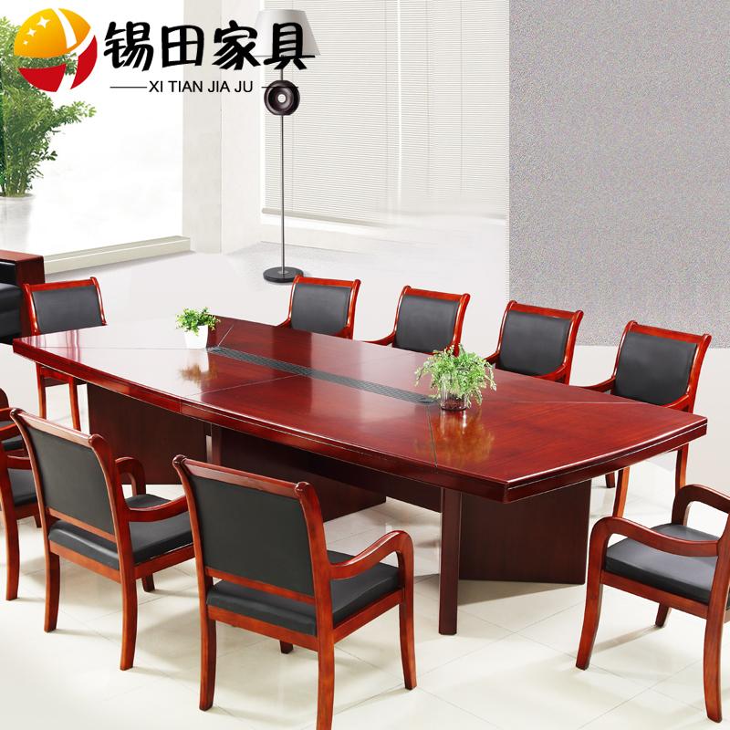 锡田家具办公桌会议桌XT-YQHYZ-102