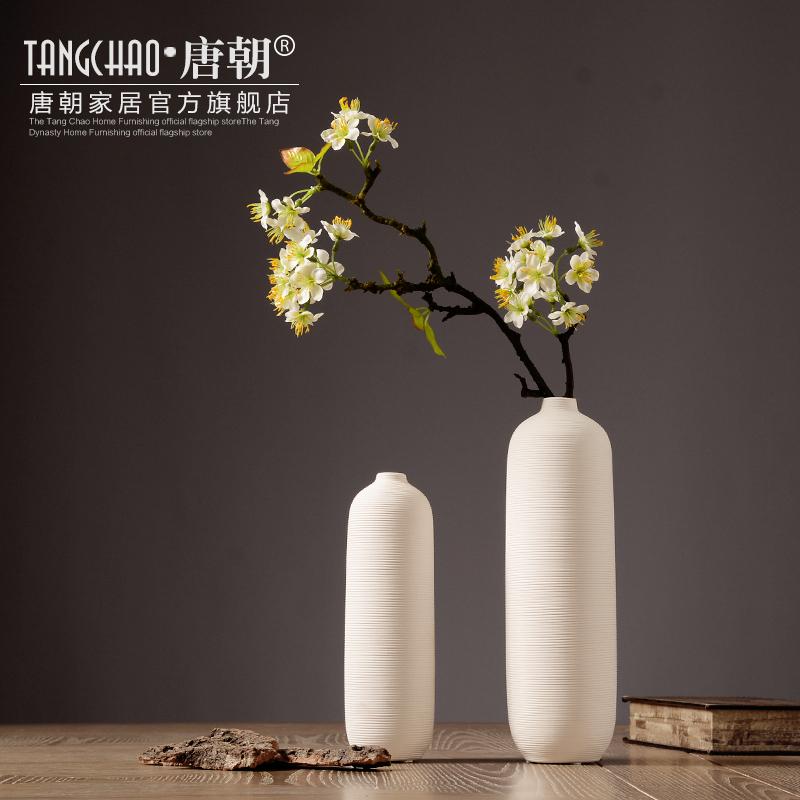 唐朝白色陶瓷插花花瓶