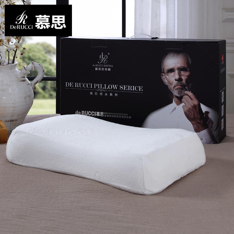 慕思女士美容天然乳胶枕头VCSZ-501